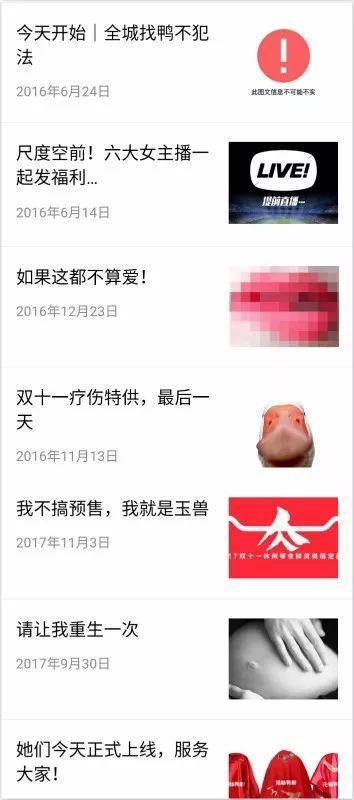 中国妇女报:绝味公司必须为多次侮辱女性真诚道歉
