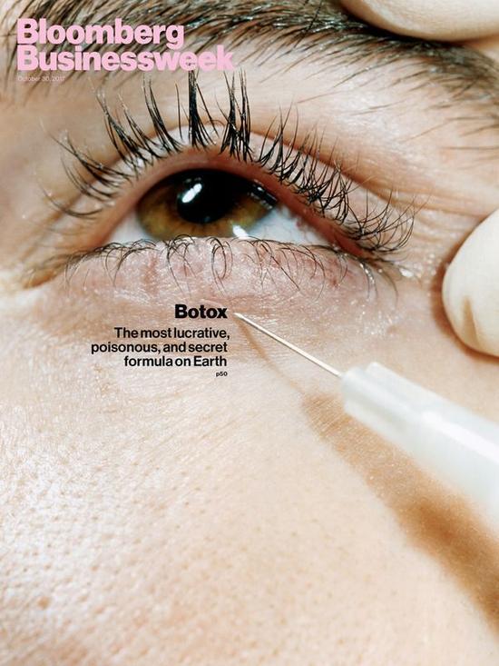 《商业周刊》:艾尔建医美药品肉毒素Botox诞生记