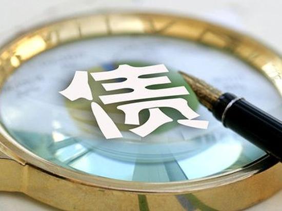外媒:丹东港偿债方案显示个人投资者50万以上只付20%