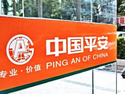 大行评级 | 野村:陆金所淘汰P2P业务对中国平安(2318.HK)影响有限