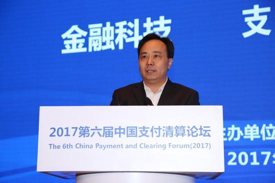 中国支付清算协会会长、中国农业银行行长赵欢致辞