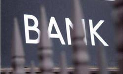 还有多少银行人在假装干银行