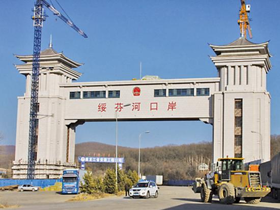 中俄口岸绥芬河:前10月跨境电商交易额为前一年2倍
