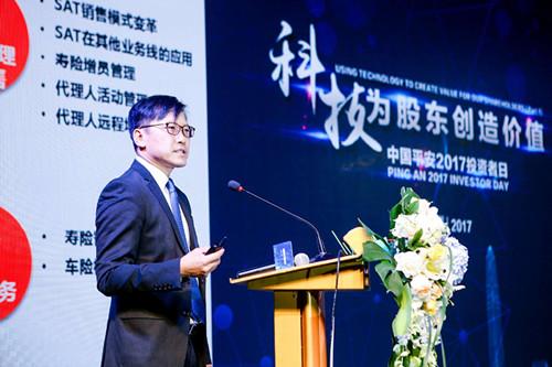 中国平安首席财务执行官兼总精算师姚波