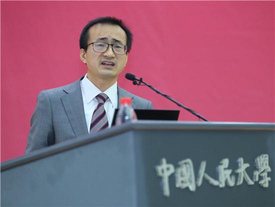 中国人民大学副校长、国家发展与战略研究院执行院长刘元春发布报告