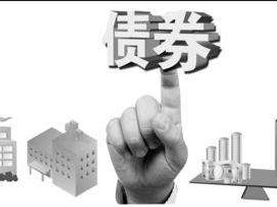 融信中国高利率发债被疑资金链紧绷 净负债率超100%