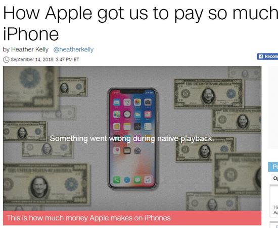 苹果新iPhone为什么那么贵? 打造有奢侈感的行业定位