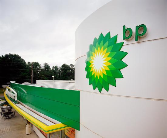 英国石油任命伯纳德・鲁尼接任CE