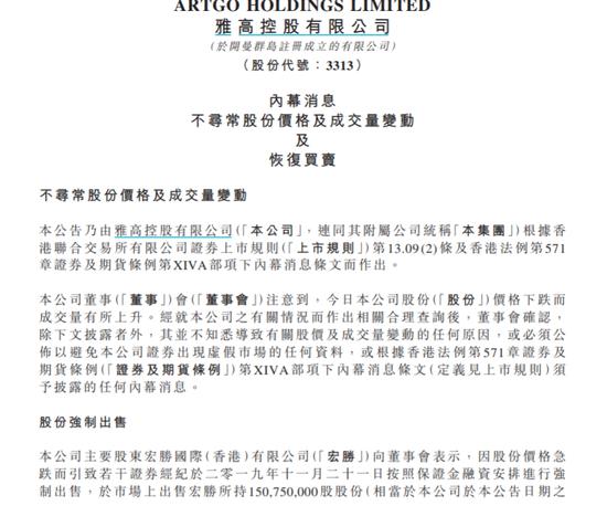 「我是大主宰送现金快捷方式」孙宇晨向媒体等致歉:为过度营销热衷炒作深感愧疚