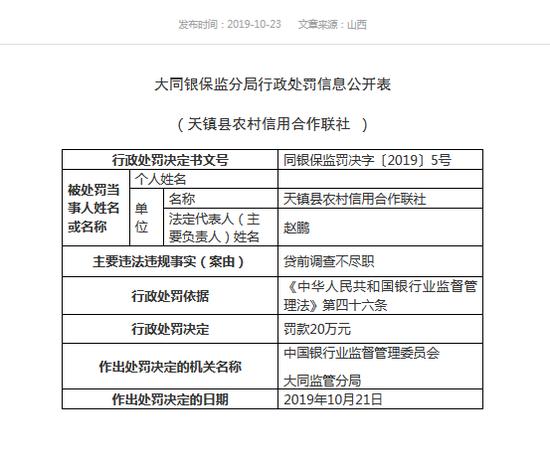 明珠官网app,今年前七月 四川移动支付交易笔数位列全国第五