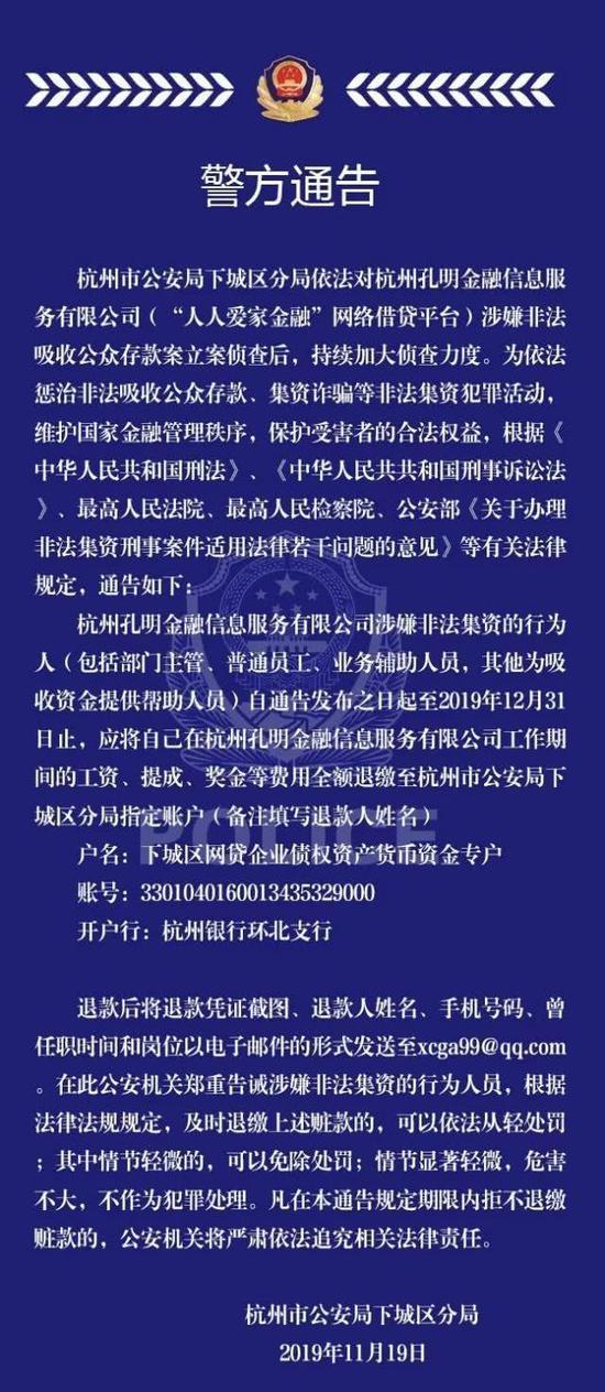 """彩票网360的游戏能打吗,曾经的""""山东首富""""晨曦 如何走上破产重整之路?"""