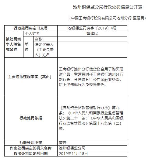 """大发注册会员-延吉市法院""""律师云柜""""正式投入使用"""