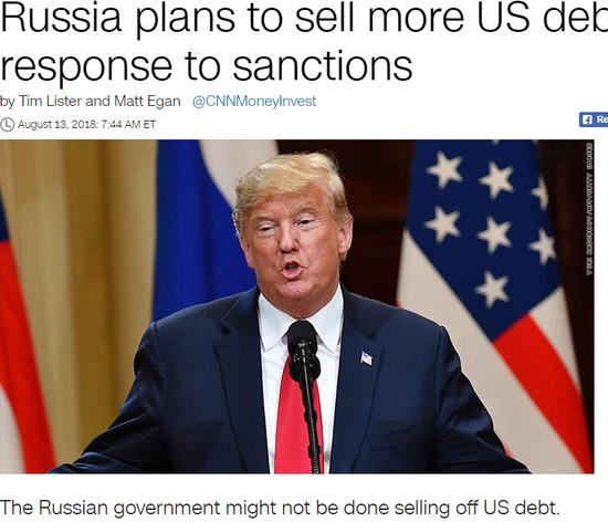 俄罗斯计划抛售更多美国国债以应对新制裁