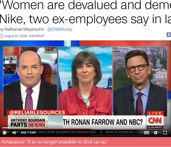新浪美股讯,北京时间8月14日凌晨,据CNN消息,两名在耐克工作过的女性提起诉讼,指控该公司存在性别歧视。
