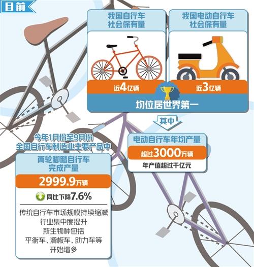 "188bet合法吗新闻频道-北京青年报:""教科书式耍赖""案为网络转帖划边界"