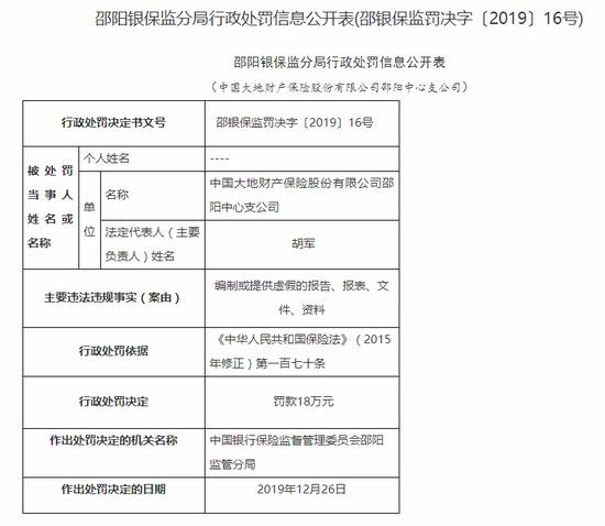 http://www.hunanpp.com/hunanxinwen/99494.html