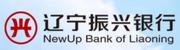 辽宁振兴银行