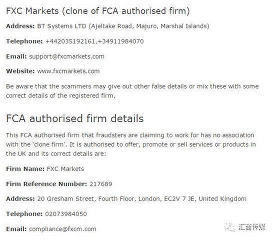 FCA官网公告截图