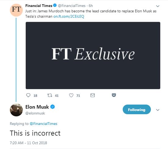 馬斯克在相關報道推文下留言