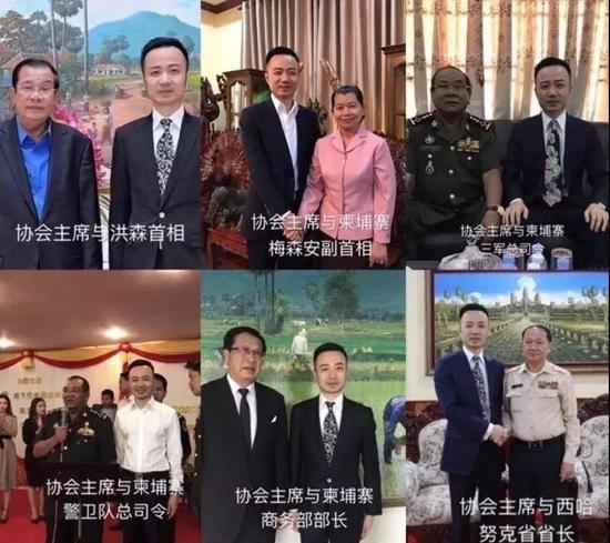 币圈传销之父俞凌雄:每月两个币 敛财几十亿