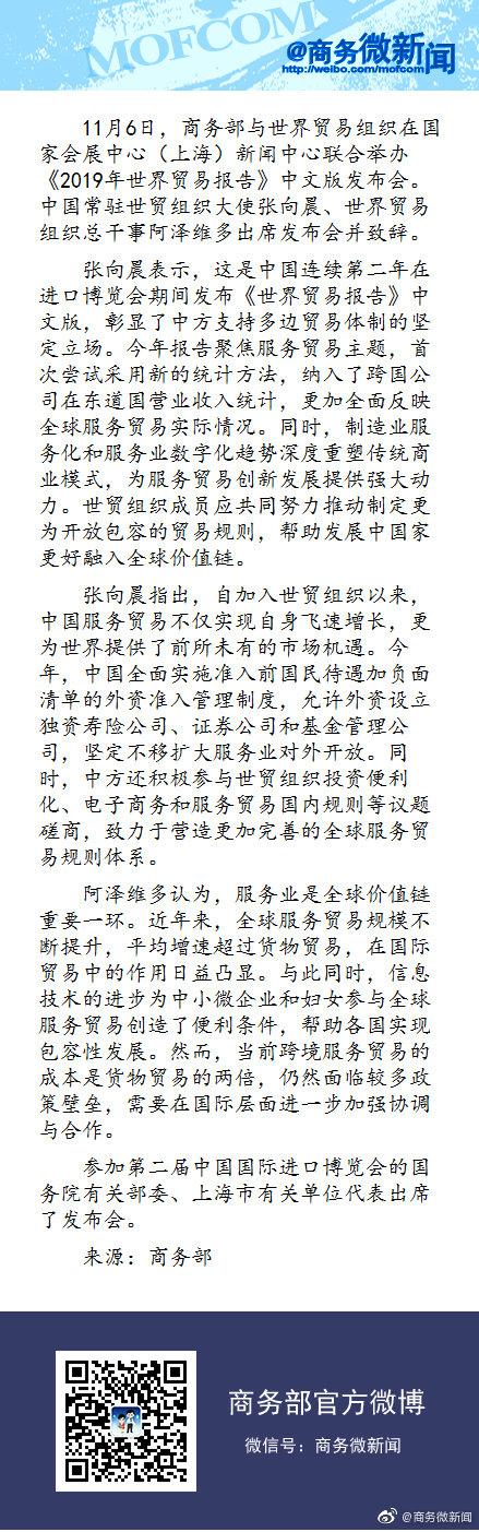 「云彩娱乐是什么意思」总编时间|齐鲁晚报副总编辑杨珂上线,与您聊聊新闻那些事儿