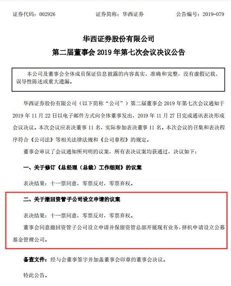 足球投注网哪家好 济南农商行拟定增募资不超14.29亿元 拨备率远低红线