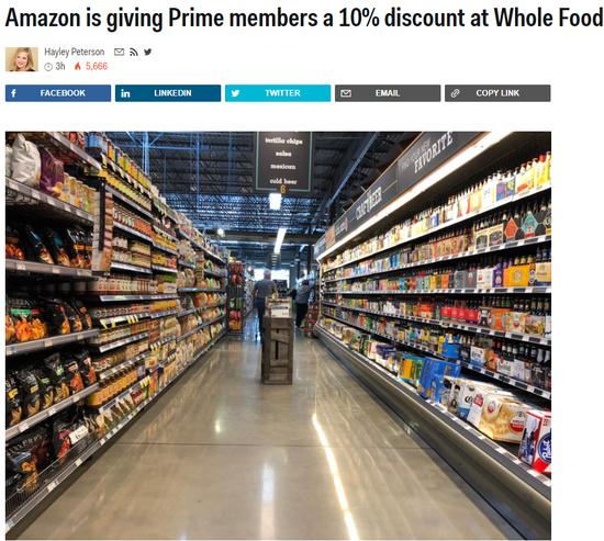 亚马逊在全食超市给 Prime会员提供10%的折扣同创娱乐登录