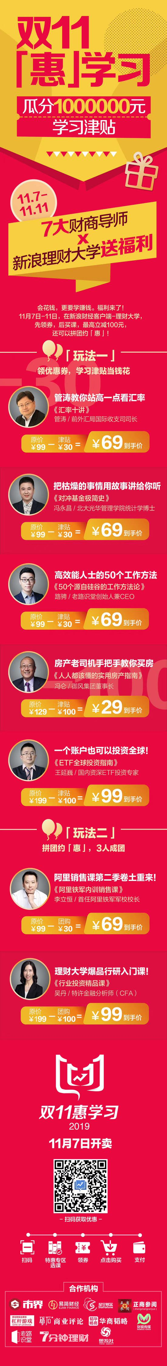 18luck手机版本-天猫总裁靖捷回答了今年双11的热点问题