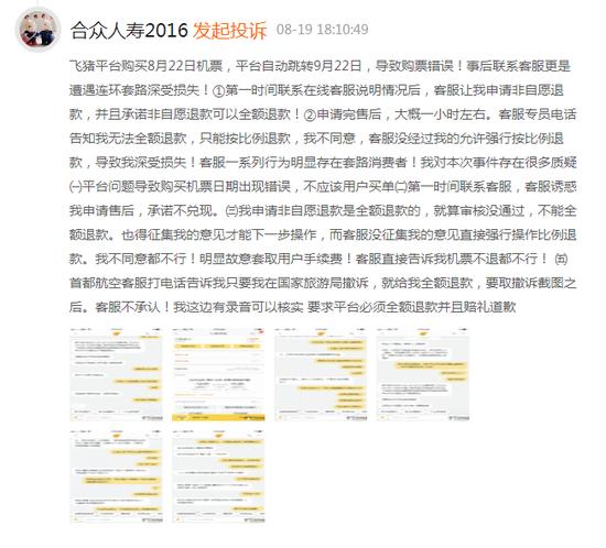mg网|广州400余家房地产中介机构承诺:不发布虚假房源信息 不赚取租金差价