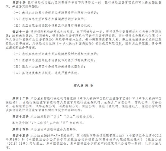 """必赢国际版网址27 - 大庆有""""油""""更有""""游"""""""