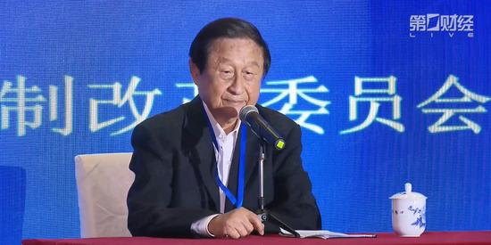 原中国经济体制鼎革委员会副主任 高贵全