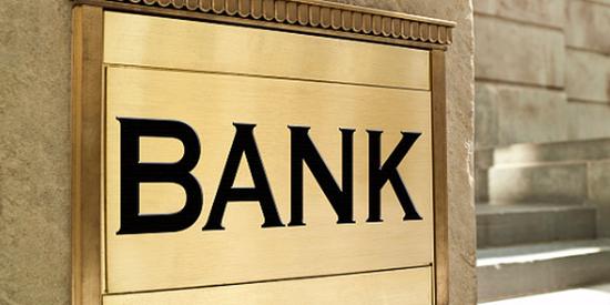 莫开伟:互联网贷款管理暂行办法有利商业银行尽快占领网贷阵地