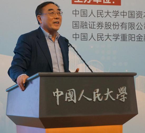 刘纪鹏:中国股市的根本在于制度