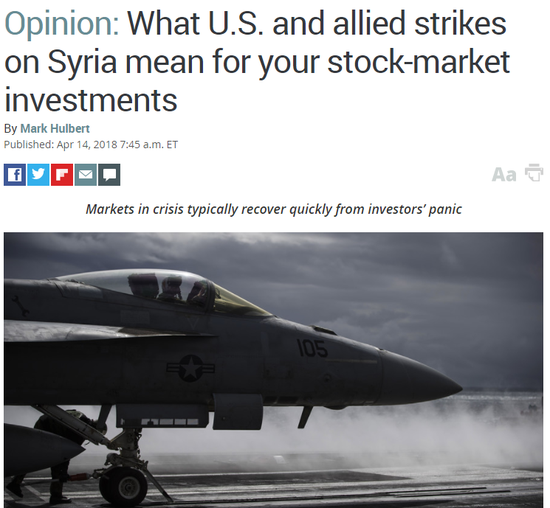 美英法联手打击叙利亚对股票市场意味着什么?叙利亚