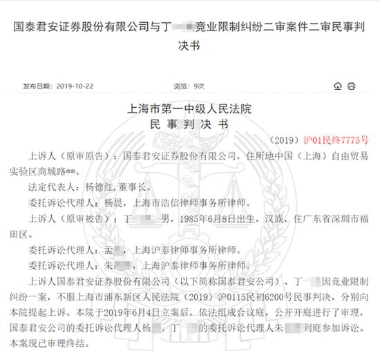 亚美am8.com下载地址 比特大陆折戟港股IPO 押注AI自救不易
