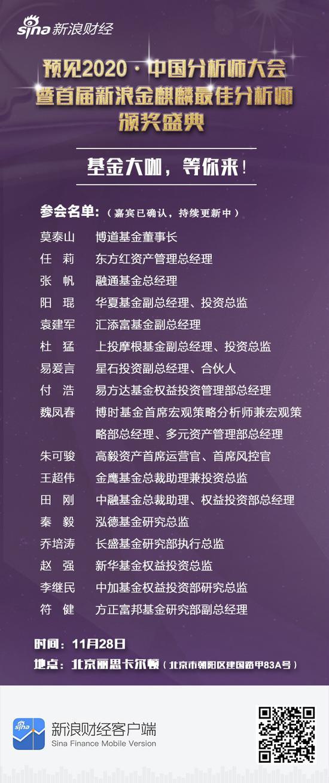 安卓真人娱乐_快讯:长信科技涨停 报于11.22元