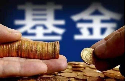 洪灝:投资者应如何选择股票型基金