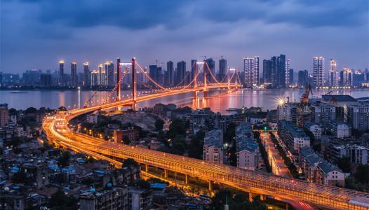 白重恩:中国过去40年为什么会高速发展?