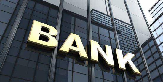 戴志锋:银行三季报前瞻