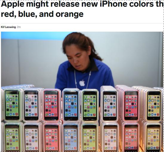 苹果今年或推新的iPhone颜色,包括红色、蓝色和橙色