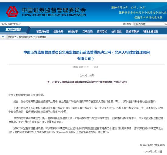 台湾中文佬娱乐网 - 夜间tvoc升高原因是什么