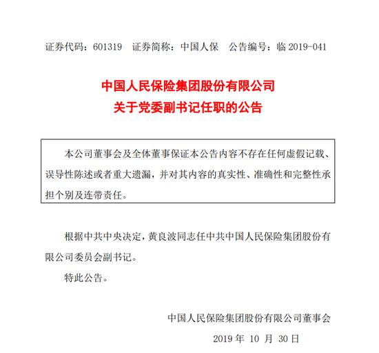 新赢娱乐平台 - 东航江苏公司飞机维修部总经理冷全平:新时代的实干家