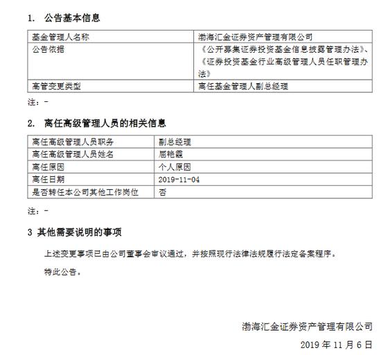 凱旋门国际官网·铁路动车票价进入调整季 京津城际铁路部分票价上调