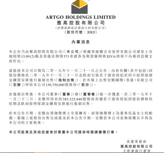星耀游戏官方网站_研讨会|文献·文本·文字:中西古典学研究的路径与方法