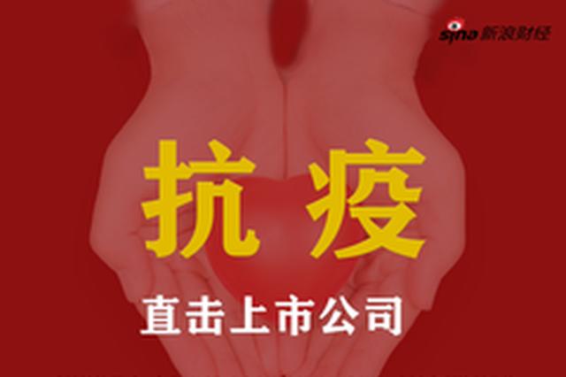 联想集团:武汉生产基地未开工 总部超30%员工已复工