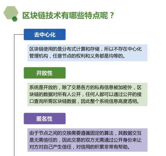 「ba时时彩平台招商代理加盟」四川首个网上交通政务系统上线 证件办理一天可取