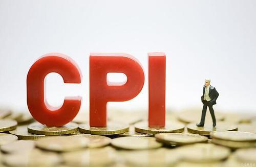 张奥平:中国5月CPI同比上涨1.3%,整体可控