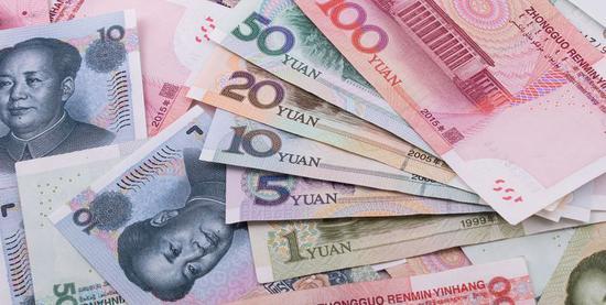 Image result for 人民币