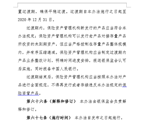 环亚ag开户登入首页,把身份证装进手机 国民技术携RCC蓝牙SIM卡颠覆传统