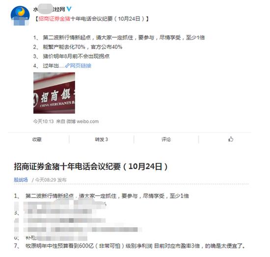 yy娱乐场·身陷网络交友骗局 杭州警方联手银行制止一起25万元诈骗